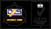 ISO9001 Accreditation logo